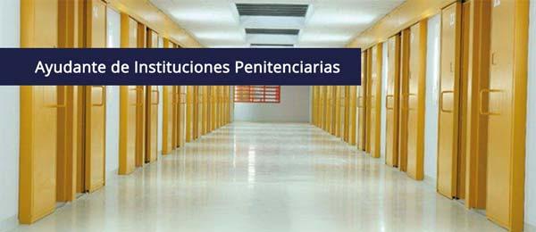 oposiciones-ayudante-instituciones-penitenciaria